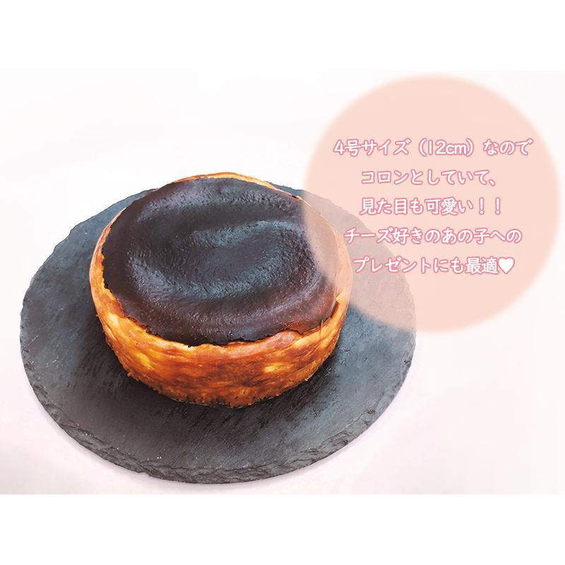 敬老の日 バスクチーズケーキ あんこ チーズケーキ 4号(3〜4人用) 和風チーズケーキ 手土産 nfcs 08