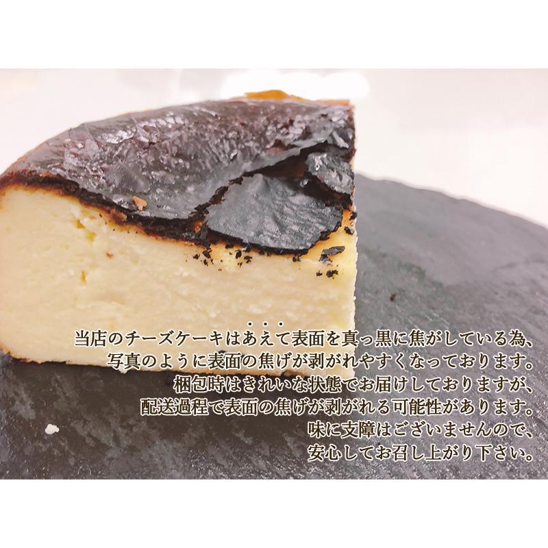 敬老の日 バスクチーズケーキ  チーズケーキ 4号(3〜4人用) 手土産 ギフト nfcs 08