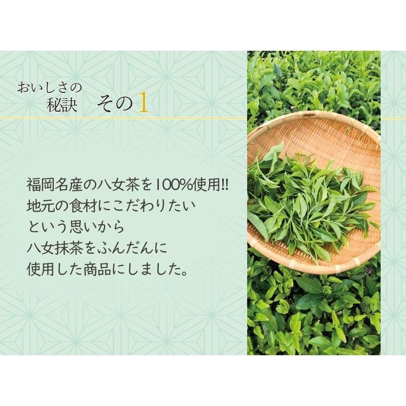 敬老の日 抹茶 チーズケーキ ギフト 4号 八女 抹茶 スイーツ ケーキ お菓子 和風 nfcs 05