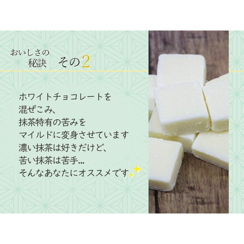 敬老の日 抹茶 チーズケーキ ギフト 4号 八女 抹茶 スイーツ ケーキ お菓子 和風 nfcs 06