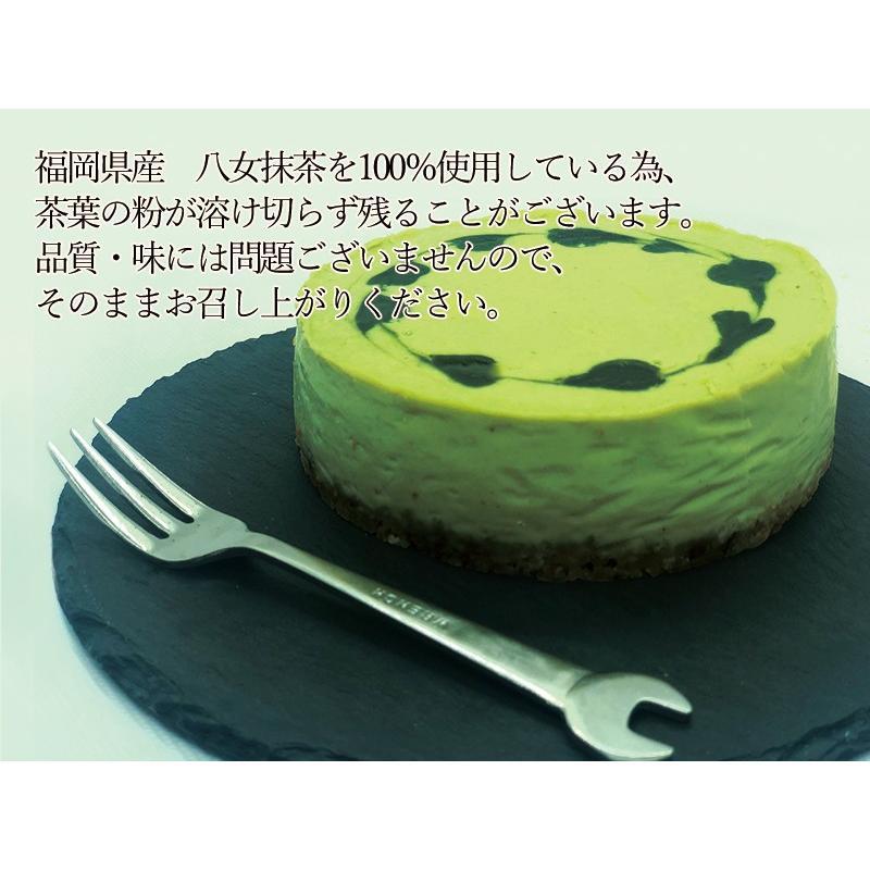 敬老の日 抹茶 チーズケーキ ギフト 4号 八女 抹茶 スイーツ ケーキ お菓子 和風 nfcs 08