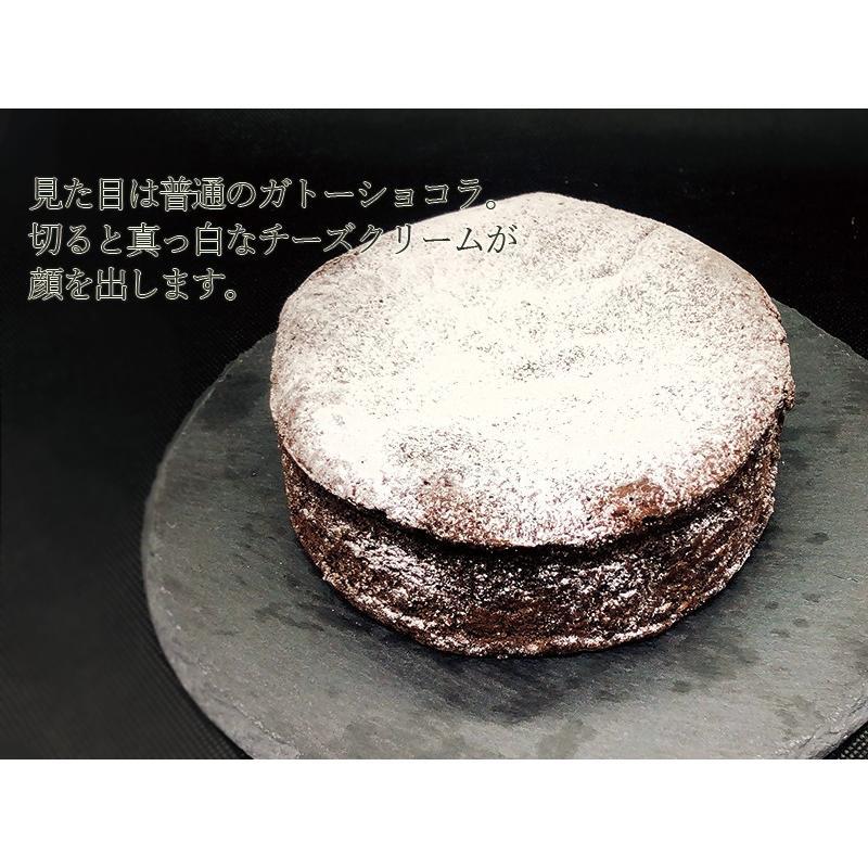 敬老の日 ガトーショコラ ガトーフロマージュ 4号ケーキ(3〜4人用) お取り寄せ プレゼント 手土産 nfcs 03