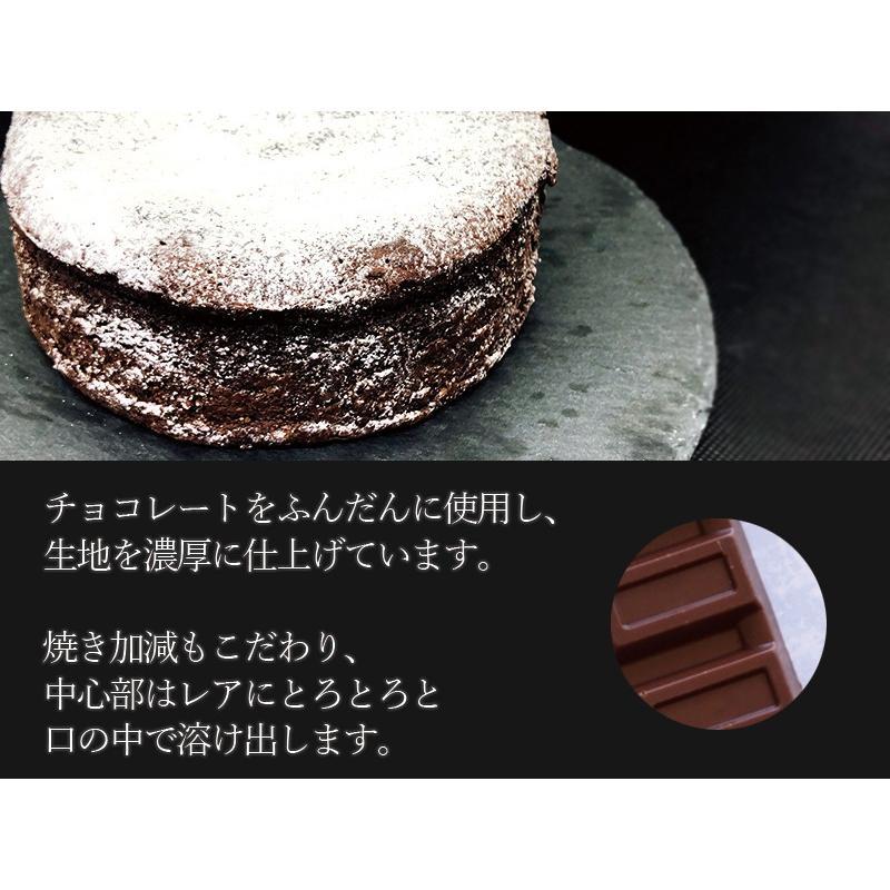 敬老の日 ガトーショコラ ガトーフロマージュ 4号ケーキ(3〜4人用) お取り寄せ プレゼント 手土産 nfcs 04