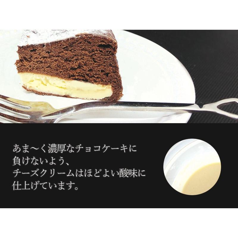 敬老の日 ガトーショコラ ガトーフロマージュ 4号ケーキ(3〜4人用) お取り寄せ プレゼント 手土産 nfcs 05