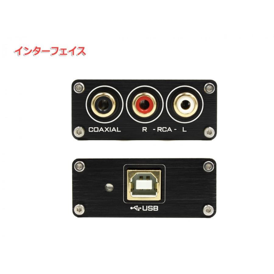 FX-AUDIO- FX-02J+ ハイエンドオーディオ用DAC WM8741搭載 バスパワー駆動ハイレゾDAC/DDC|nfj|02