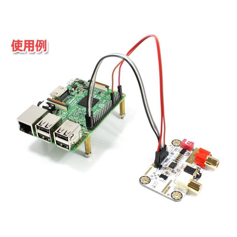 I2S [IIS] 入力DAC PCM5100A搭載32bit 384kHz DAC完成基板 Raspberry Pi 動作OK|nfj|02