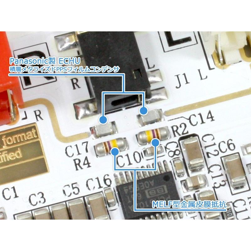 I2S [IIS] 入力DAC PCM5101A搭載32bit 384kHz DAC完成基板 Raspberry Pi 動作OK|nfj|04