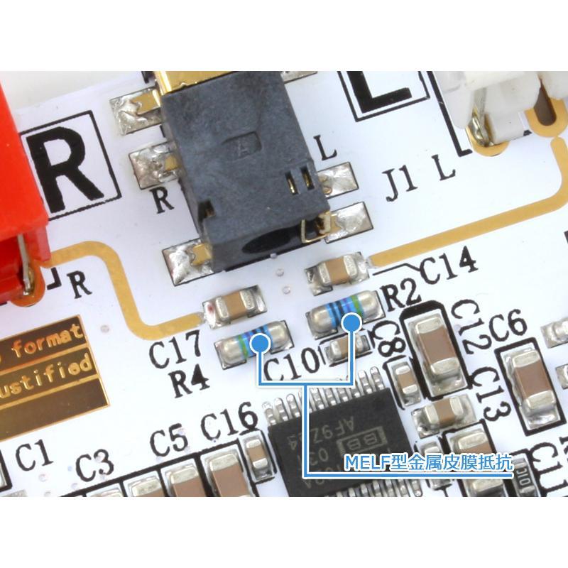 I2S [IIS] 入力DAC PCM5102A搭載32bit 384kHz DAC完成基板 Raspberry Pi 動作OK nfj 04
