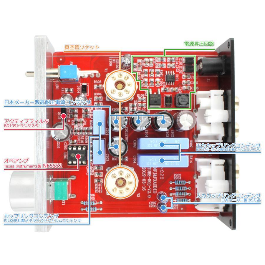 FX-AUDIO- TUBE-00J[シルバー]本格真空管ラインアンプ|nfj|03