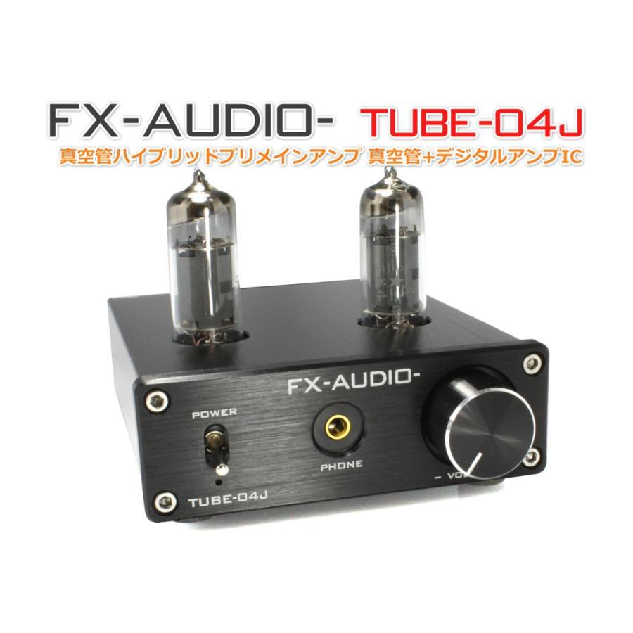 FX-AUDIO- TUBE-04J[ブラック] 真空管ハイブリッドプリメインアンプ 真空管+デジタルアンプIC|nfj