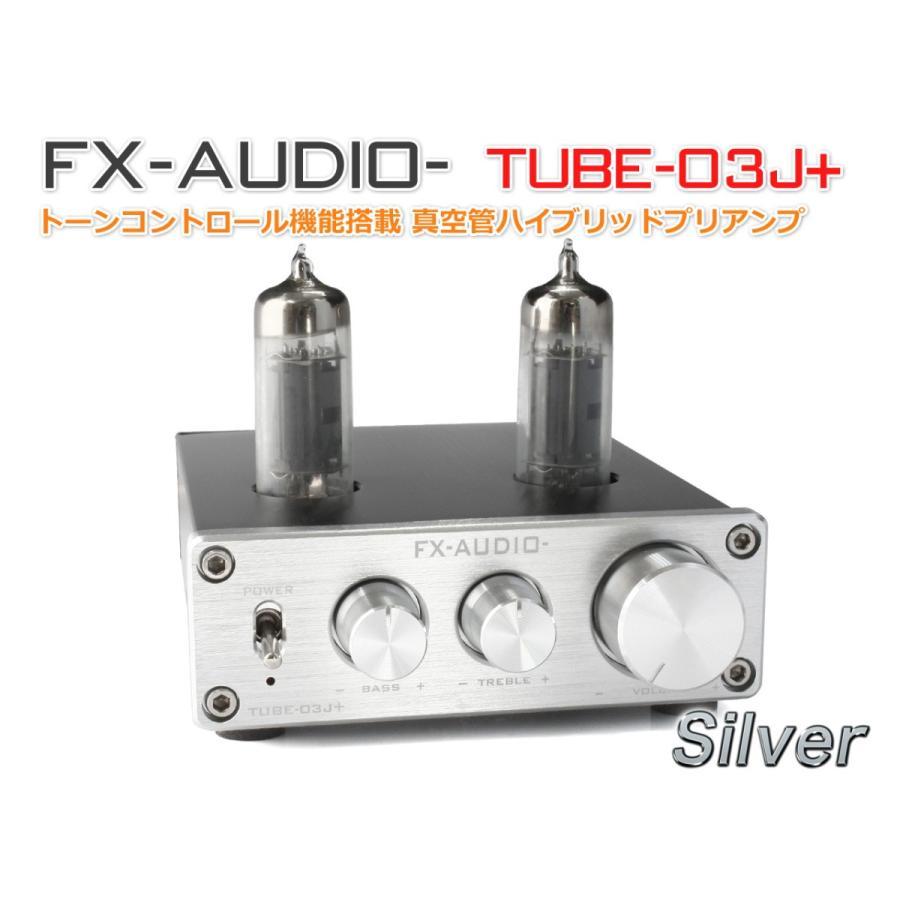 FX-AUDIO- TUBE-03J+ [シルバー]トーンコントロール機能搭載 真空管ハイブリッドプリアンプ|nfj