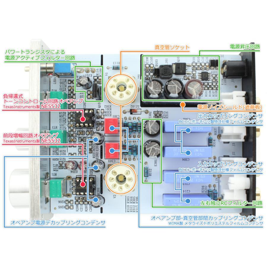 FX-AUDIO- TUBE-03J+ [シルバー]トーンコントロール機能搭載 真空管ハイブリッドプリアンプ|nfj|03