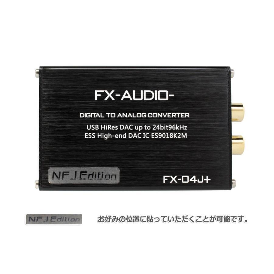 FX-AUDIO- FX-04J+ OPA627×3搭載 NFJ Edition 32bitハイエンドモバイルオーディオ用DAC ES9018K2M搭載 バスパワー駆動ハイレゾ対応DAC|nfj|03