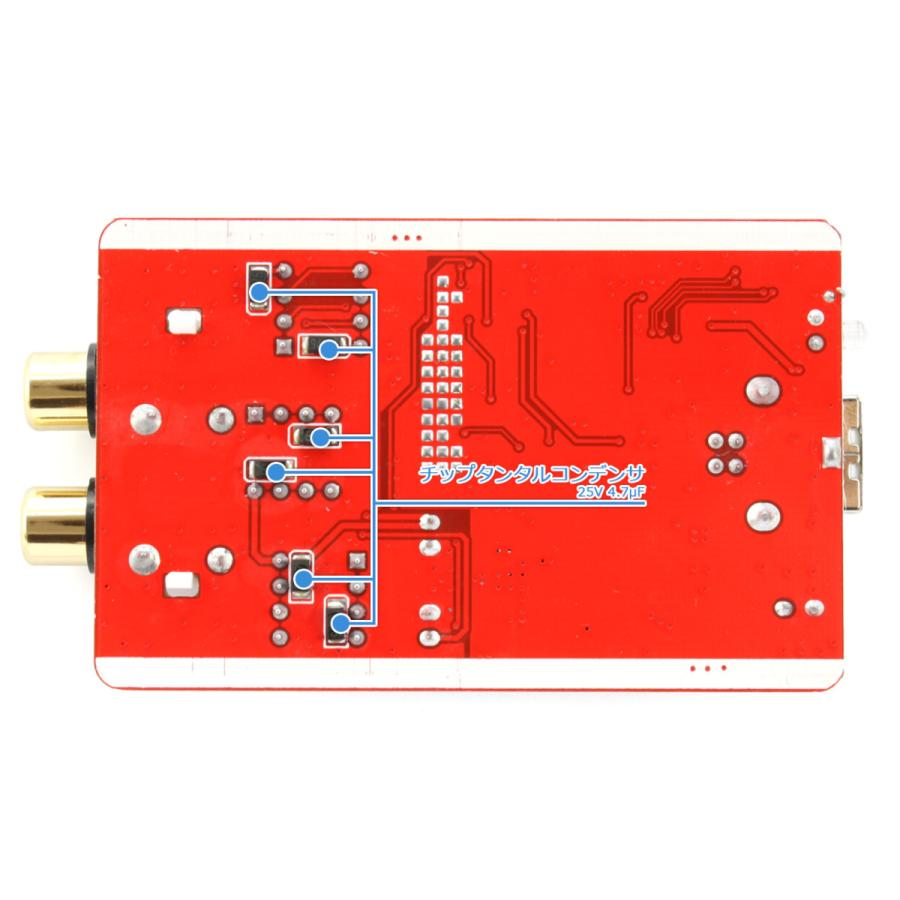 FX-AUDIO- FX-04J+ OPA627×3搭載 NFJ Edition 32bitハイエンドモバイルオーディオ用DAC ES9018K2M搭載 バスパワー駆動ハイレゾ対応DAC|nfj|06