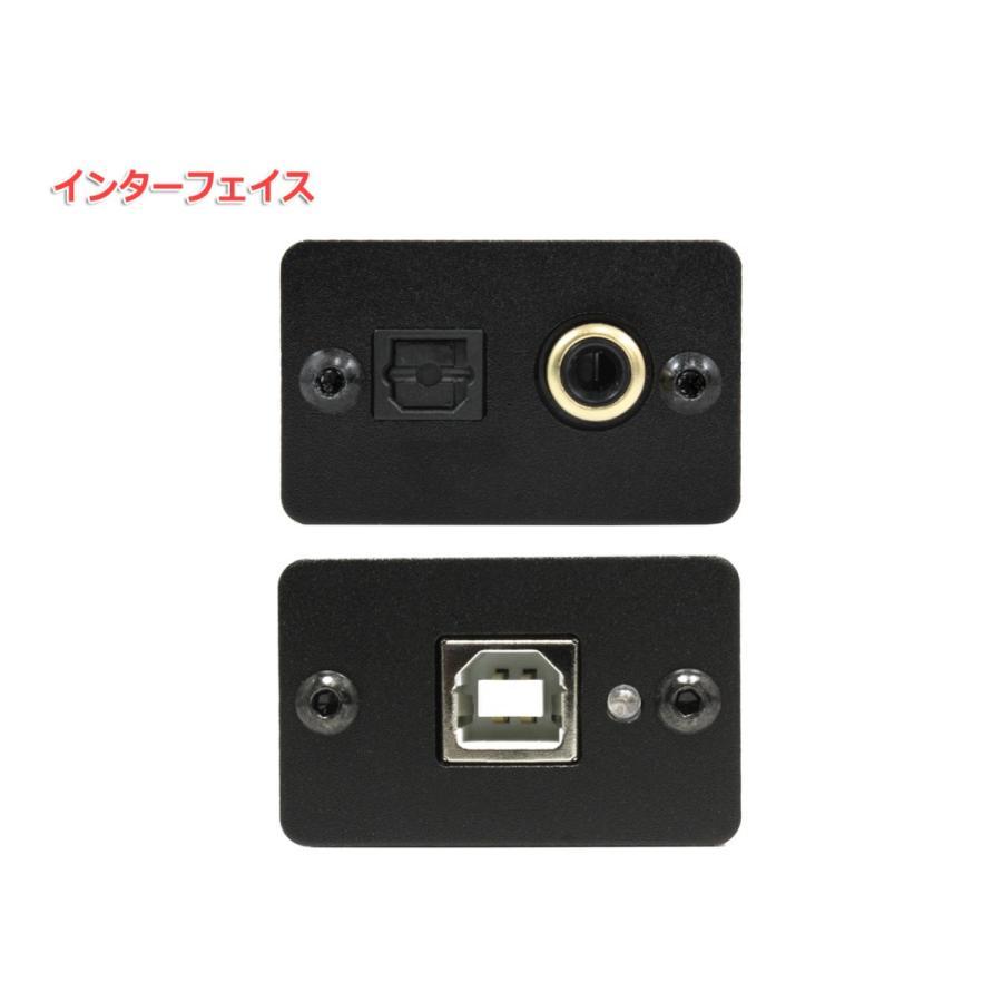 FX-AUDIO- FX-D03J+ USBバスパワー駆動DDC USB接続でOPTICAL・COAXIALデジタル出力を増設 nfj 04
