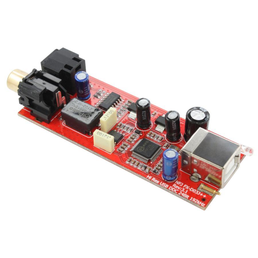 FX-AUDIO- FX-D03J+ USBバスパワー駆動DDC USB接続でOPTICAL・COAXIALデジタル出力を増設 nfj 05
