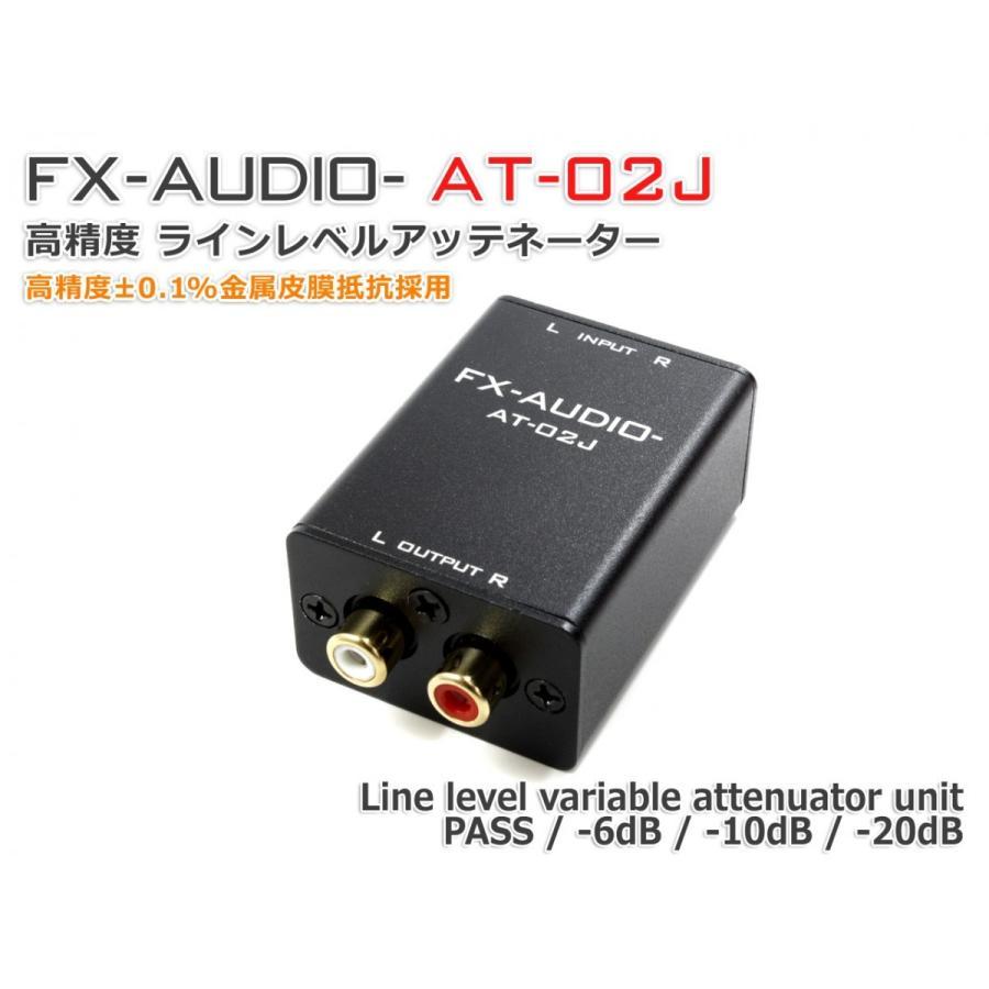 FX-AUDIO- AT-02J 高精度 ラインレベル アッテネーター ユニット|nfj