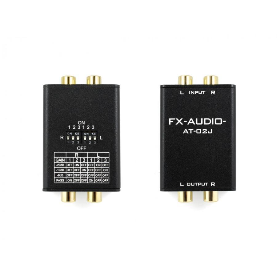 FX-AUDIO- AT-02J 高精度 ラインレベル アッテネーター ユニット|nfj|03