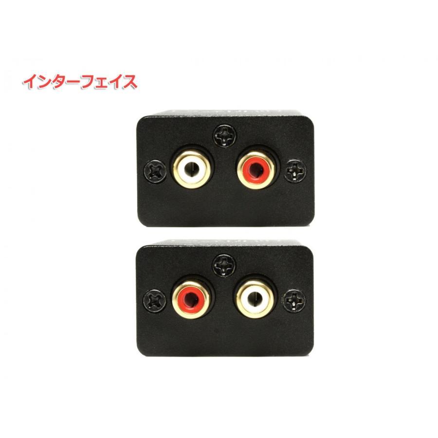 FX-AUDIO- AT-02J 高精度 ラインレベル アッテネーター ユニット|nfj|04