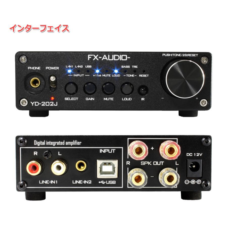 FX-AUDIO- YD-202J『ブラック』YDA138デジタルアンプIC搭載デュアルモノラル駆動式デジタルプリメインアンプ|nfj|02