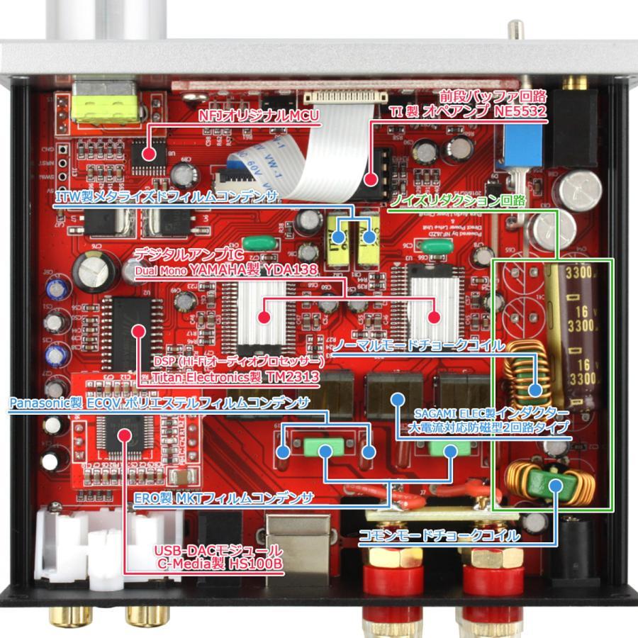 FX-AUDIO- YD-202J『シルバー』YDA138デジタルアンプIC搭載デュアルモノラル駆動式デジタルプリメインアンプ|nfj|03