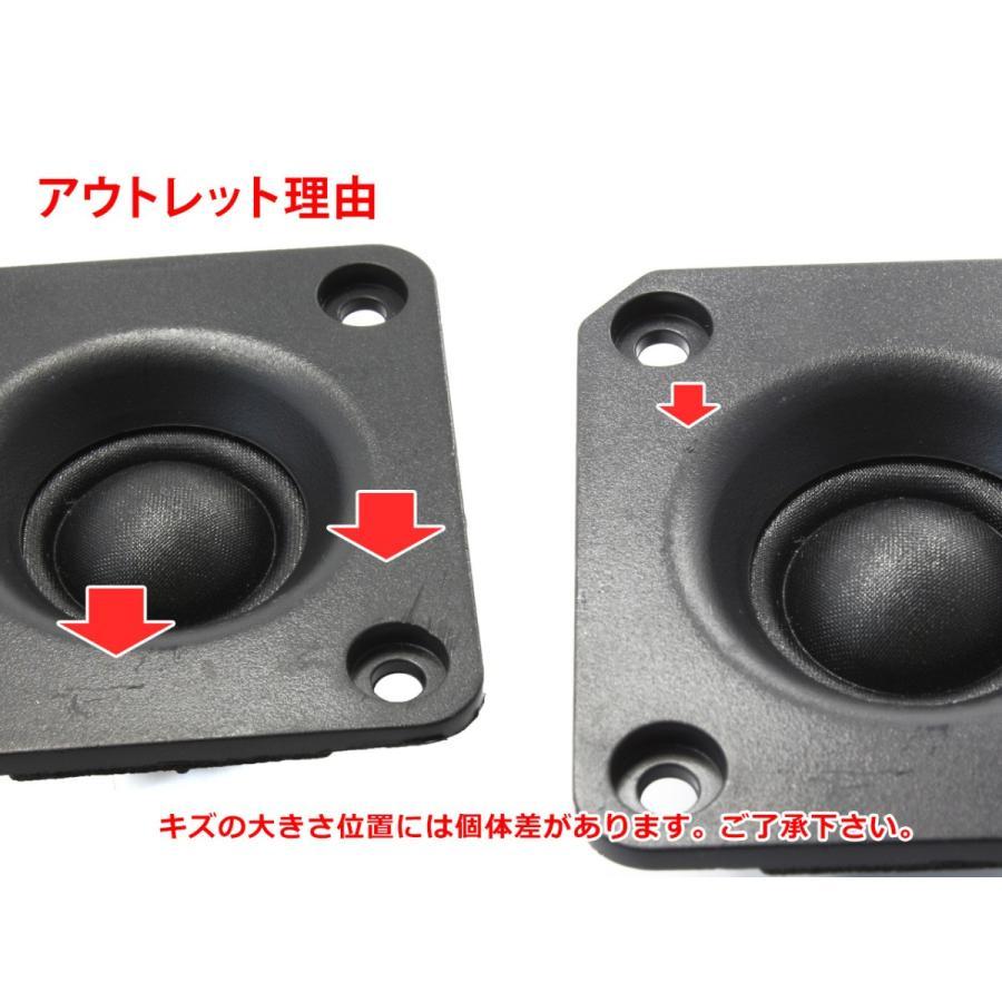 [訳あり特価]Peerless ハイレゾ対応 シルクドームツイーターユニット1インチ(25mm) 4Ω/MAX160W [スピーカー自作/DIYオーディオ]|nfj|02
