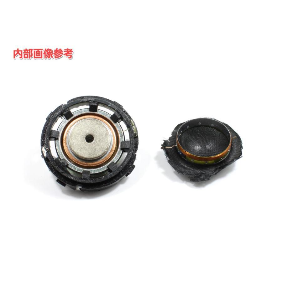 [訳あり特価]Peerless ハイレゾ対応 シルクドームツイーターユニット1インチ(25mm) 4Ω/MAX160W [スピーカー自作/DIYオーディオ]|nfj|04