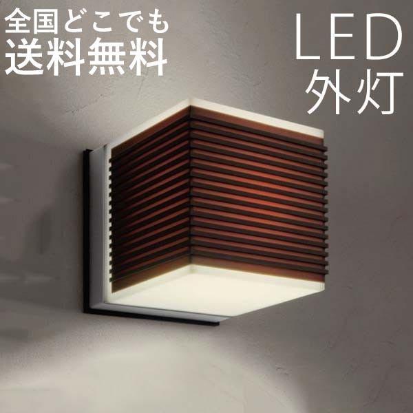 ポーチライト 玄関照明 玄関灯 玄関灯 玄関灯 LED交換可能 おしゃれ センサーなし d04