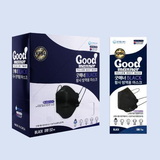 【50枚セット】KF94 韓国 高性能マスク 韓国製 不織布 個包装 マスク 黒 Black 3D 立体構造 4層 使い捨て プレミアムマスク ダイヤモンドマスク PM2.5 飛沫|ngreen|02