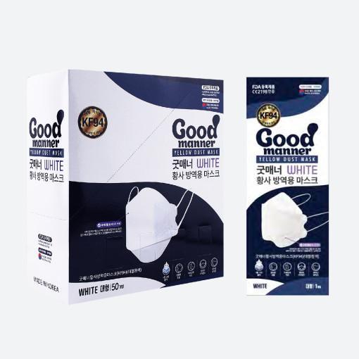 【100枚セット】KF94 韓国 高性能マスク 韓国製 不織布 個包装 マスク 白 White 3D 立体構造 4層 使い捨て プレミアムマスク ダイヤモンドマスク PM2.5 飛沫|ngreen|02