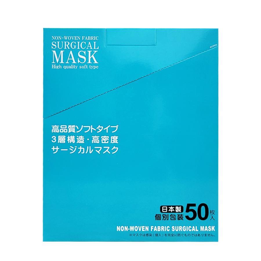 【送料無料】日本製 国産 マスク 黒 Black 使い捨て 不織布 個包装 50枚入 サージカルマスク 普通サイズ 男性 女性 大人 箱|ngreen|03