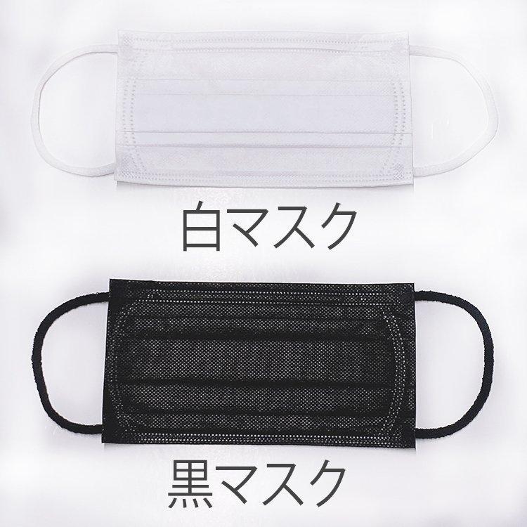 【送料無料】日本製 国産 マスク 黒 Black 使い捨て 不織布 個包装 50枚入 サージカルマスク 普通サイズ 男性 女性 大人 箱|ngreen|08