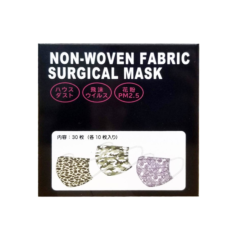 【送料無料】日本製 国産 マスク 不織布 個包装 30枚入 普通サイズ 大人 箱 サージカルマスク 使い捨て 迷彩柄 ペイズリー柄 ヒョウ柄|ngreen|04