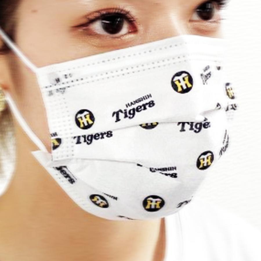 【送料無料】阪神タイガース承認!!日本製 国産 マスク 不織布 個包装 30枚入 普通サイズ 男性 女性 大人 箱 サージカルマスク 使い捨て 阪神ロゴ|ngreen|11