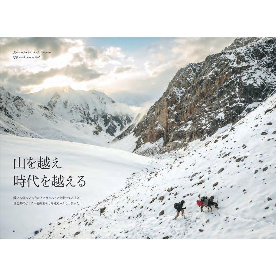 ナショナル ジオグラフィック日本版 定期購読(3年36冊) ngshop 05