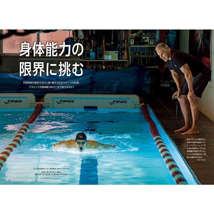 ナショナル ジオグラフィック日本版 定期購読(3年36冊) ngshop 06