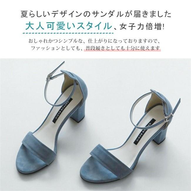 サンダル レディース ストラップサンダル オープントゥ 太ヒール シンプル 美脚 おしゃれ 歩きやすい スエード調 可愛い 5cm 7cm 全2色 大きいサイズ|ngytomato|02