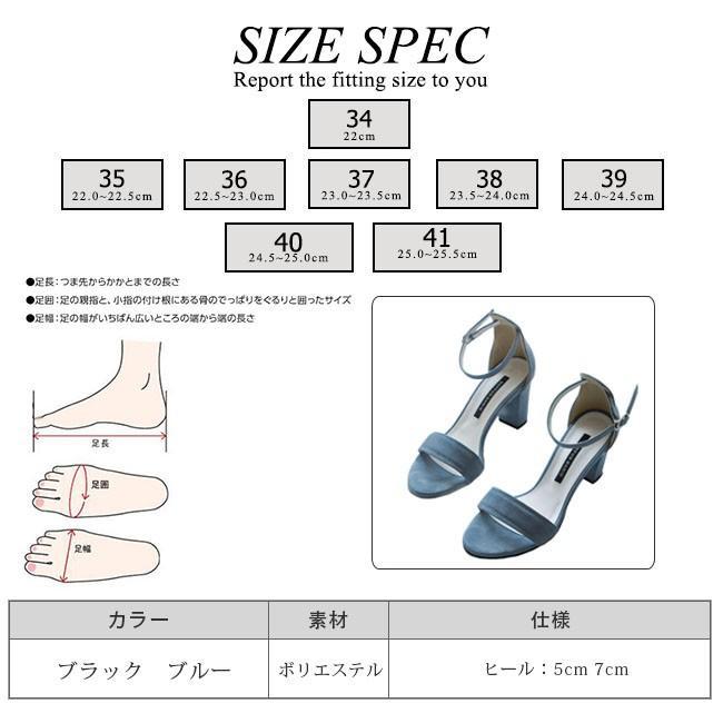 サンダル レディース ストラップサンダル オープントゥ 太ヒール シンプル 美脚 おしゃれ 歩きやすい スエード調 可愛い 5cm 7cm 全2色 大きいサイズ|ngytomato|12