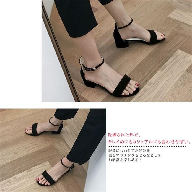 サンダル レディース ストラップサンダル オープントゥ 太ヒール シンプル 美脚 おしゃれ 歩きやすい スエード調 可愛い 5cm 7cm 全2色 大きいサイズ|ngytomato|09