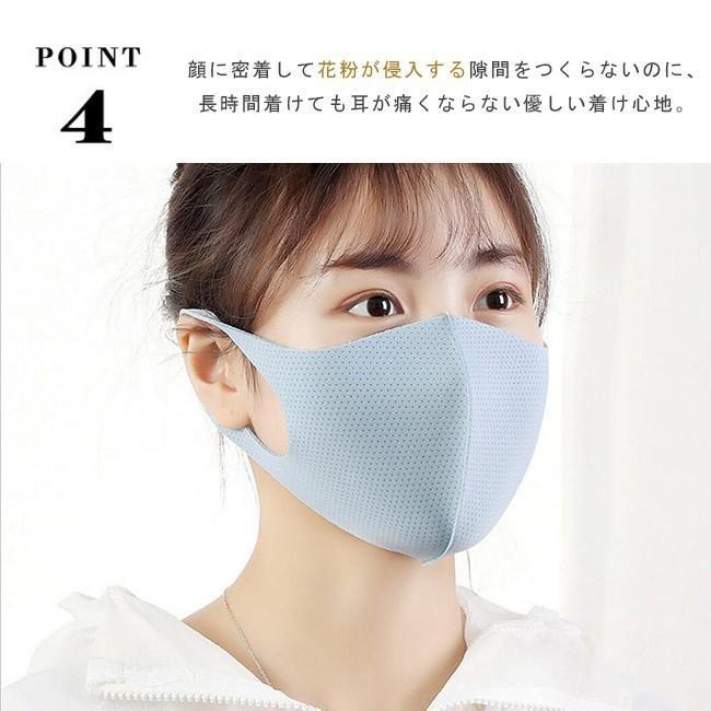 5枚入り マスク 洗えるマスク 夏用 ポリウレタン 大人用 通勤 おしゃれ 冷感マスク 接触冷感 涼しい 3D立体 多機能 通気性 ウイルス対策 花粉対策|ngytomato|07