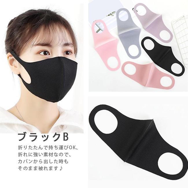 3枚入り マスク 洗えるマスク 夏用 ポリウレタン 大人用 通勤 おしゃれ 接触冷感 抗菌加工素材 3D立体 多機能 通気性 ウイルス対策 花粉対策 ngytomato 15
