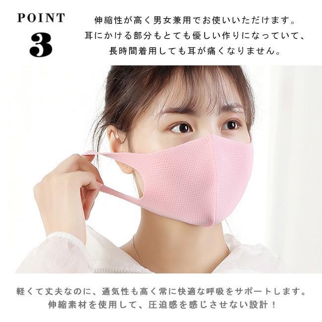 3枚入り マスク 洗えるマスク 夏用 ポリウレタン 大人用 通勤 おしゃれ 接触冷感 抗菌加工素材 3D立体 多機能 通気性 ウイルス対策 花粉対策 ngytomato 06