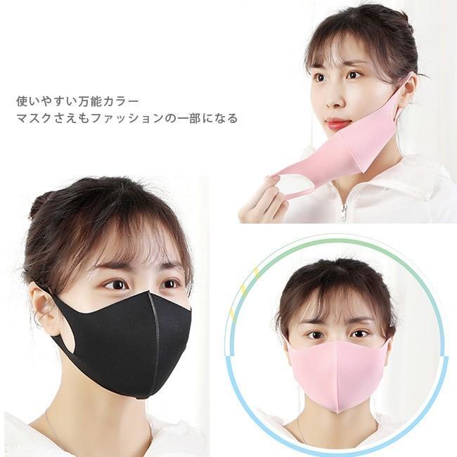 3枚入り マスク 洗えるマスク 夏用 ポリウレタン 大人用 通勤 おしゃれ 接触冷感 抗菌加工素材 3D立体 多機能 通気性 ウイルス対策 花粉対策 ngytomato 09
