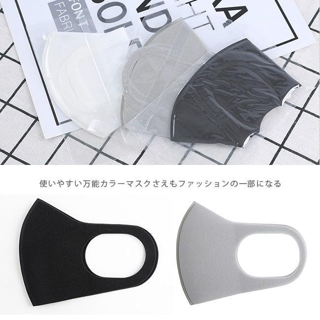 5枚入り マスク 洗えるマスク 夏用 スポンジマスク 大人用 通勤 おしゃれ 接触冷感 抗菌加工素材 3D立体 多機能 通気性 ウイルス対策 花粉対策 ngytomato 10