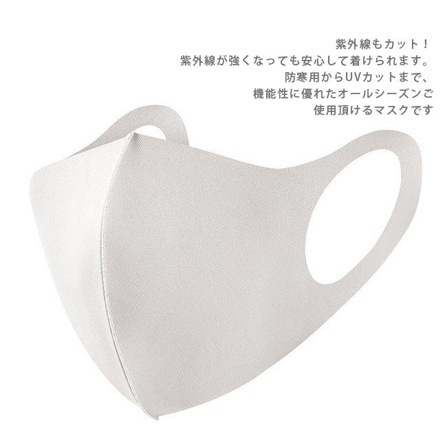 5枚入り マスク 洗えるマスク 夏用 おしゃれ 3D立体 多機能 子供用 大人用 男女兼用 冷感マスク 接触冷感 涼しい 通気性 ウイルス対策 花粉対策 ngytomato 09