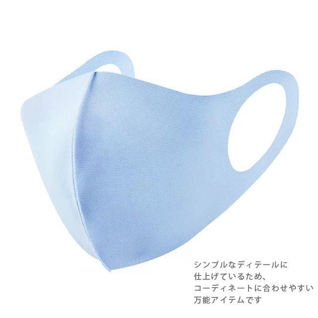 3枚入り マスク 洗えるマスク 夏用 冷感マスク おしゃれ 3D立体 多機能 子供用 大人用 蒸れない 接触冷感 通気性 ウイルス対策 花粉対策|ngytomato|12