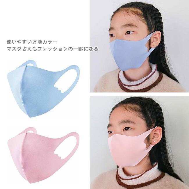 3枚入り マスク 洗えるマスク 夏用 冷感マスク おしゃれ 3D立体 多機能 子供用 大人用 蒸れない 接触冷感 通気性 ウイルス対策 花粉対策|ngytomato|14
