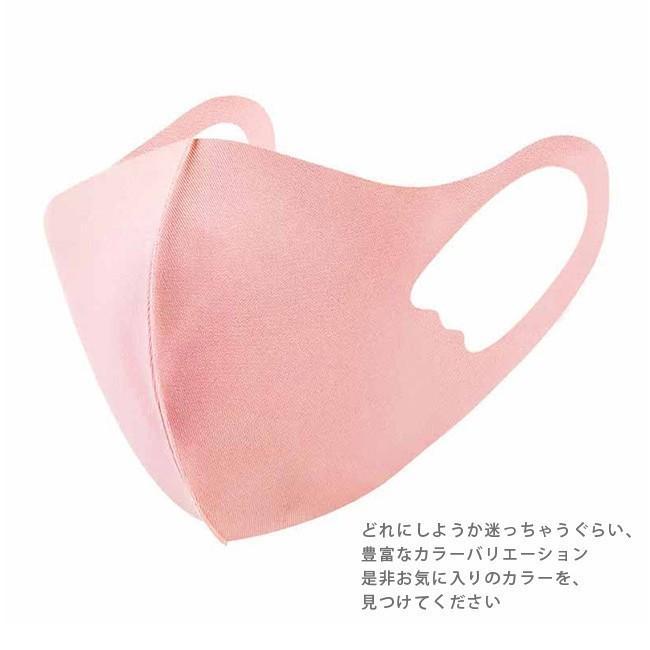 3枚入り マスク 洗えるマスク 夏用 冷感マスク おしゃれ 3D立体 多機能 子供用 大人用 蒸れない 接触冷感 通気性 ウイルス対策 花粉対策|ngytomato|15