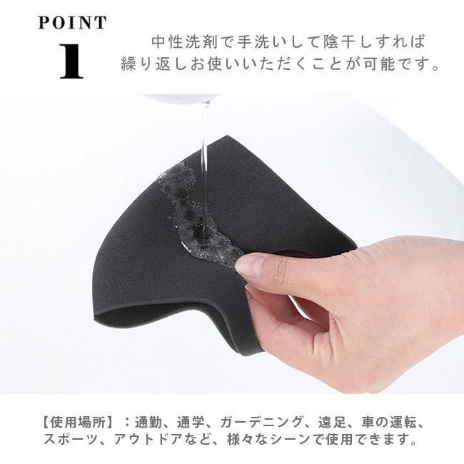 3枚入り マスク 洗えるマスク 夏用 冷感マスク おしゃれ 3D立体 多機能 子供用 大人用 蒸れない 接触冷感 通気性 ウイルス対策 花粉対策|ngytomato|03