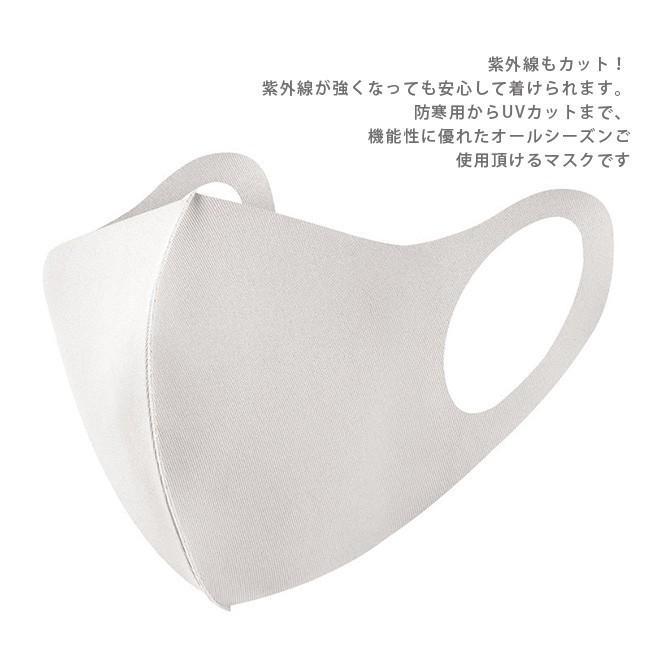 3枚入り マスク 洗えるマスク 夏用 冷感マスク おしゃれ 3D立体 多機能 子供用 大人用 蒸れない 接触冷感 通気性 ウイルス対策 花粉対策|ngytomato|09